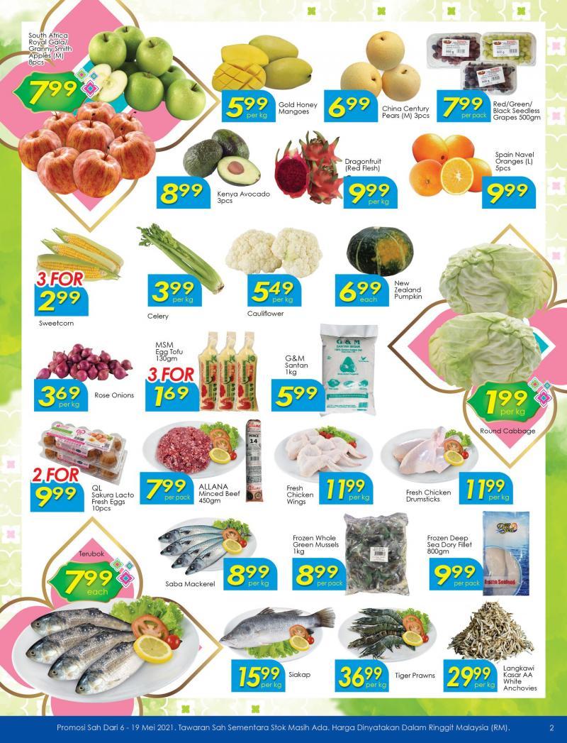TF-Value-Mart-Hari-Raya-Promotion-Catalogue-1-350x458 - Johor Kedah Kelantan Kuala Lumpur Melaka Negeri Sembilan Pahang Penang Perak Perlis Promotions & Freebies Putrajaya Sabah Sarawak Selangor Supermarket & Hypermarket Terengganu