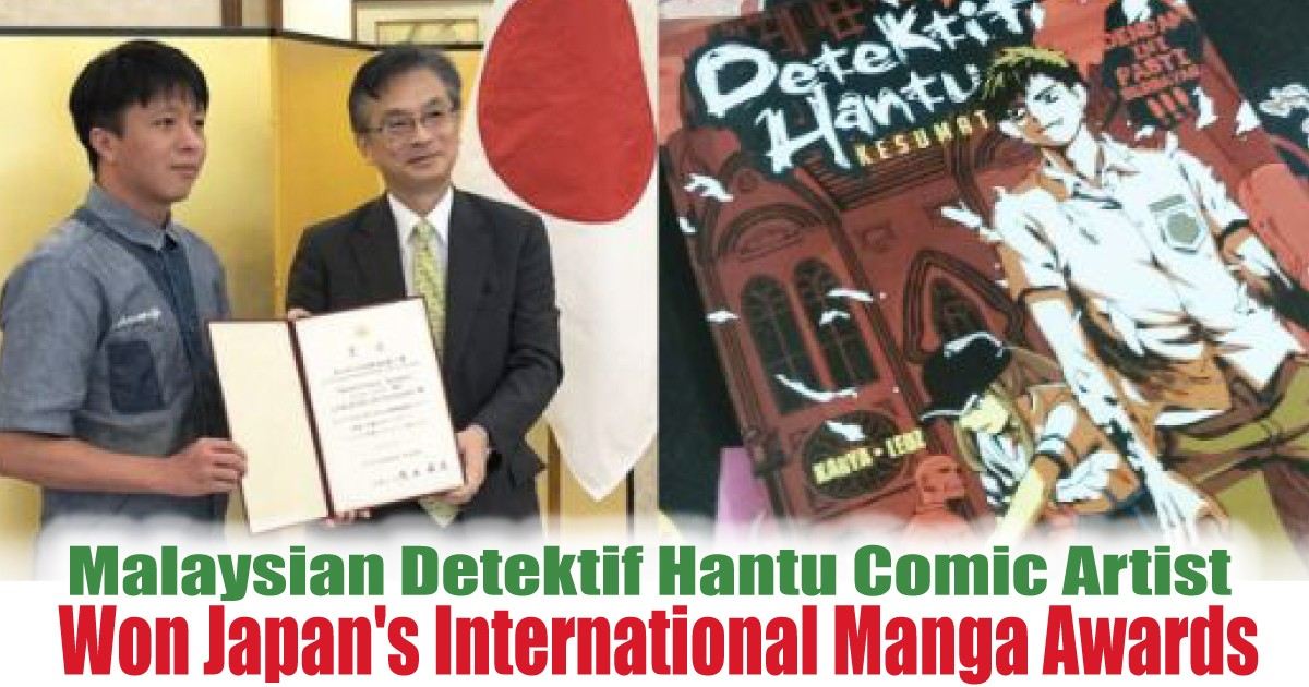 Won-Japans-International-Manga-Awards - News